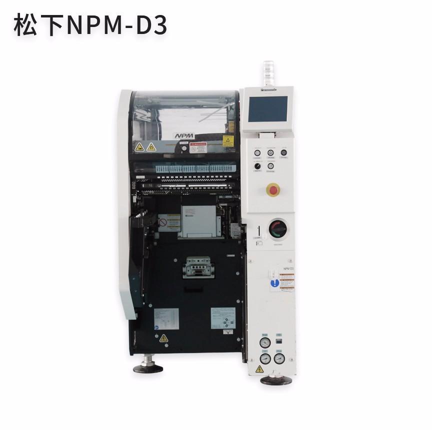SMT贴片机有哪些技术参数?(图1)