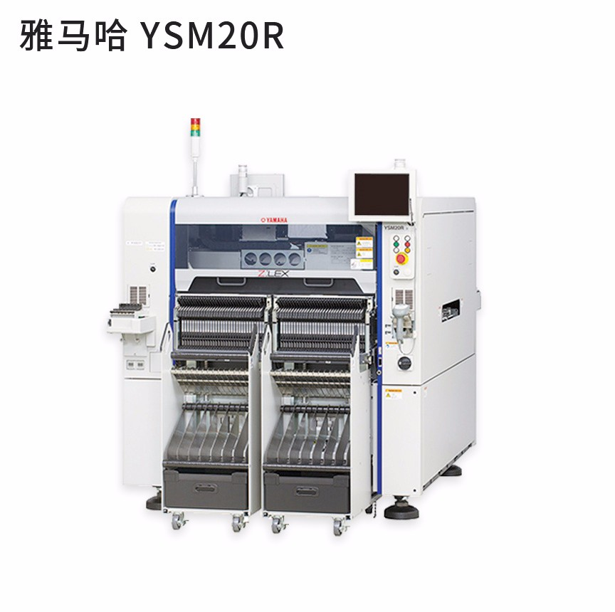 雅马哈YSM20R贴片机