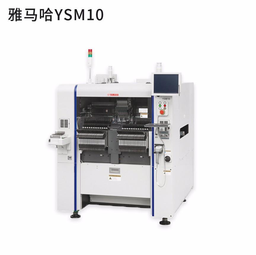 雅马哈YSM10贴片机